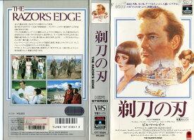 【VHSです】剃刀の刃 THE RAZOR'S EDGE [字幕][ビル・マーレイ] 中古ビデオ【中古】【8/1 0時から 8/27 10時まで★ポイント10倍★☆期間限定】