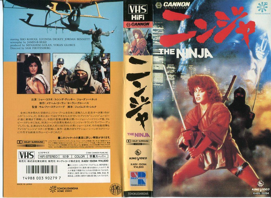 【VHSです】ニンジャ THE NINJA [字幕][ショー・コスギ]|中古ビデオ【中古】【6/14 20時から7/3 10時まで★ポイント10倍★☆期間限定】