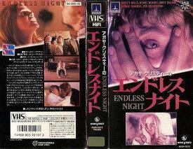 【VHSです】アガサクリスティーのエンドレスナイト|中古ビデオ【中古】【ポイント10倍♪11/13(金)20時〜11/27(金)23時59分迄】