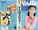 【VHSです】YAWARA! 第26話〜第29話 我が青春のマドンナ・柔|中古ビデオ【中古】【ポイント5倍♪1/9(木)20時〜1/20(…