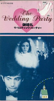 Your wedding the wedding party [subtitles] [Director: Brian de Palma]-used video