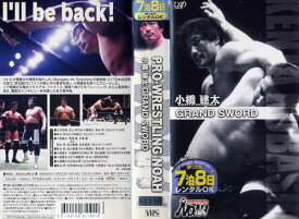 【VHSです】PRO-WRESTLING NOAH 小橋健太 GRAND SWORD|中古ビデオ【中古】