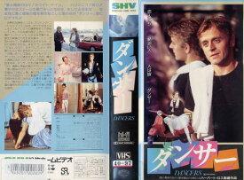 【VHSです】ダンサー [字幕][ミハイル・バリシニコフ]|中古ビデオ【中古】【ポイント10倍♪9/4(金)20時〜9/28(月)10時迄】