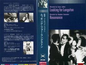 【VHSです】ルッキング・フォー・ラングストン/レゾナンス [字幕]|中古ビデオ [K]【中古】【ポイント10倍♪7/31(金)20時〜8/17(月)10時迄】