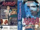 【VHSです】バイオロイド 恐怖の生体実験 (1989年) [字幕]|中古ビデオ【中古】