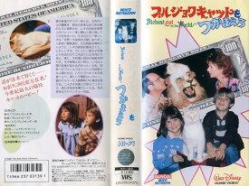 【VHSです】ブルジョワキャットをつかまえろ (1986年) [字幕] 中古ビデオ【中古】