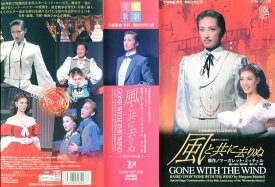 【VHSです】宝塚歌劇88周記念特別公演 風と共に去りぬ|中古ビデオ【中古】