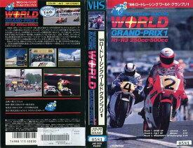 【VHSです】86ロードレーシング ワールド グランプリ1 RI-R3|中古ビデオ【中古】【ポイント10倍♪10/16(金)20時〜10/26(月)10時迄】