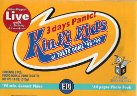 【VHSです】3days Panic! at TOKYO DOME '98-'99(生産限定版)|中古ビデオ【中古】【8/1 0時から 8/27 10時まで★ポイント10倍★☆期間限定】