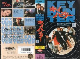 【VHSです】キィハンター1|中古ビデオ【中古】【8/1 0時から 8/27 10時まで★ポイント10倍★☆期間限定】