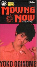 【VHSです】MOVING NOW [荻野目洋子]|中古ビデオ【8/1 0時から 8/27 10時まで★ポイント10倍★☆期間限定】