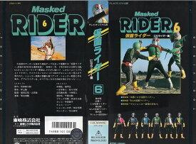 【VHSです】仮面ライダー・6 にせライダー編 中古ビデオ