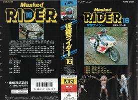 【VHSです】仮面ライダー・16 2号ライダー編 中古ビデオ
