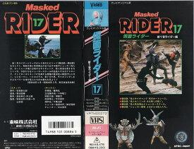 【VHSです】仮面ライダー・17 新1号ライダー編 中古ビデオ