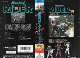 【VHSです】仮面ライダー・19 新1号ライダー編 中古ビデオ