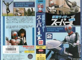【VHSです】仮面ライダースーパー1・2 中古ビデオ