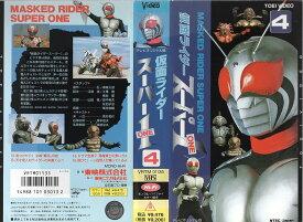 【VHSです】仮面ライダースーパー1・4 中古ビデオ