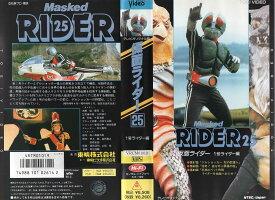 【VHSです】仮面ライダー・25 1号ライダー編 中古ビデオ