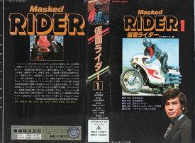 【VHSです】仮面ライダー・1 中古ビデオ【中古】