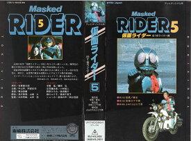 【VHSです】仮面ライダー・5 旧1号ライダー編 中古ビデオ【中古】