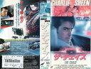 【VHSです】ザ・チェイス [字幕][チャーリー・シーン]|中古ビデオ【中古】【ポイント10倍♪3/19(木)20時〜3/31(火)10時迄♪期間限定】