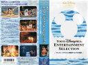【VHSです】東京ディズニーシーエンターテイメント・セレクション|中古ビデオ【ポイント10倍♪10/2(金)20時〜10/12(…