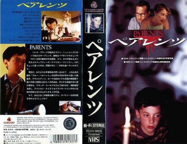 【VHSです】ペアレンツ [字幕]|中古ビデオ【中古】