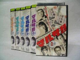 【VHSです】マルサ!! 1〜6 (全6巻)(全巻セットビデオ)|中古ビデオ【中古】【ポイント10倍♪7/31(金)20時〜8/17(月)10時迄】