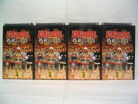 【VHSです】FIRE BOYS め組の大吾 1〜4 (全4巻)(全巻セットビデオ)|中古ビデオ【中古】【ポイント10倍♪7/31(金)20時〜8/17(月)10時迄】