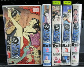 【VHSです】ワンナイR&R 1〜5 (全5巻)(全巻セットビデオ)|中古ビデオ【12/1 0時から 12/11 10時まで★ポイント10倍★☆期間限定】