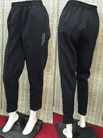 日本製トレーニングパンツ男女兼用ジャージ裾細めのタイプ スレンダー体操・スポーツ・作業S/M/L/LL/3L/4L