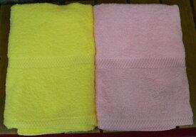 黄色・ピンク無地パイルバスタオル綿100%日本製浴用・プール・ひざかけ