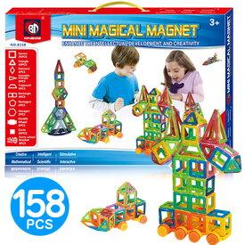 マグ・ミニマジカル マグネット158ピース ミニサイズ スーパーパワーマグネット 立体ブロック Mini Magical Magnet マグプレイヤー【送料無料】【宅配便】