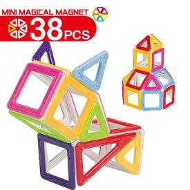 マグ・ミニマジカル マグネット38ピース 魔法のマグネット ミニサイズ 磁石のおもちゃ 立体ブロック Mini Magical Magnet マグプレイヤー【送料無料】【宅配便】