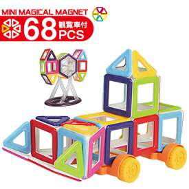 マグ・ミニマジカル マグネット68ピース車輪 観覧車 魔法のマグネット ミニサイズ 磁石のおもちゃ 立体ブロック Mini Magical Magnet マグプレイヤー 【送料無料】【宅配便】