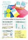 バスタオル卒業宣言(ピンク・ブルー)オボロタオル 吸水力が5倍エコテックス規格100クラス1認定 日本アトピー協会…
