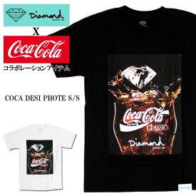 ネコポス対応 ダイヤモンド サプライ Diamond Supply Co. Tシャツ 半袖 S~XXL 全2色 コカコーラ COCA COLA COCA DESI PHOTE S/S TEE コラボレーション アメリカ限定販売 メンズ レディース