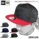 ニューエラ キャップ 9FIFTY 無地 カモフラ メンズ レディース フラットバイザー フリーサイズ ブランド ニューエラー 帽子 ぼうし ストリート B系