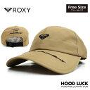Roxy 194322bge