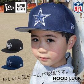 ニューエラ キッズ スナップバック キッズ 帽子 NY NEW ERA KIDS CAPニューエラー キッズサイズ NEWERA NFL