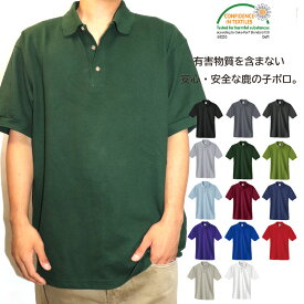 ギルダン ポロシャツ GILDAN Tシャツ POLO ポロ メンズ レディー 無地T ボタン シャツ 無地 定番 鹿の子 カノコ シンプル 黒 白 カジュアル ストリート 6.5オンス