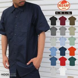 ワークシャツ レッドキャップ REDKAP ボタンシャツ 半袖 無地 4.25 ポケットシャツ メンズ レディース ワークブランド US 作業着 半袖 刺繍 ボディ ユニフォーム