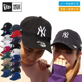 ニューエラ NEW ERA キャップ 9TWENTY NY ヤンキース ベージュ メンズ レディース ローキャップ コットンキャップ エンジェルス ロゴ トレンド ベージュ 定番 野球帽 ベースボールキャップ