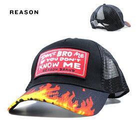 リーズンクロージング Reason Clothing メッシュキャップ ファイアー ワッペン キャップ フリーサイズ 帽子 メッシュ 大きいサイズ バイカー ライダー アジャスタベルト
