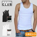 プロクラブ タンクトップ 3枚組 Proclub 白 黒 3枚セット メンズ 無地 ノースリーブ インナー 3枚パック インナーシャツ 大きいサイズ ブラック ホワイト