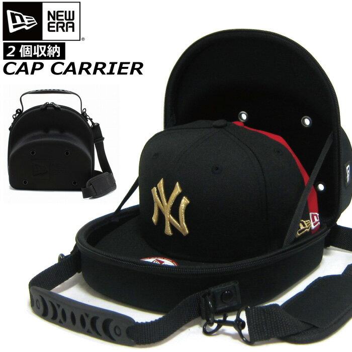 New Era Cap Carrier Case Black 2 Piece Storage NEW ERA CAP CARRIER Cap  Carrier NEWERA New Era Hat Presents Accessory Kids Mens Womens Accessories  Gadgets ...