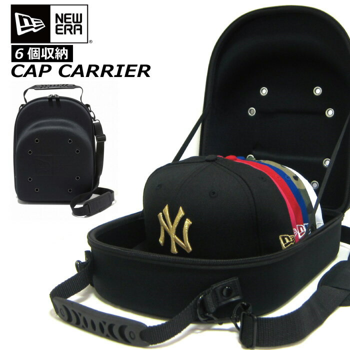 New Era Cap Carrier Case Black Six Storage NEW ERA CAP CARRIER Cap Carrier  NEWERA New Era Hat Presents Accessory Kids Mens Womens Accessories Gadgets  Useful ...