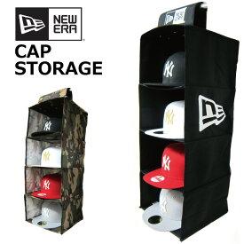 ニューエラ NEW ERA キャップ 収納 キャップ ストレージ CAP STRAGE ニューエラー 帽子 ディスプレー