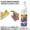 Ac ogeeb spray