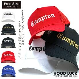 メッシュ キャップ COMPTON コンプトン スナップバック 帽子 メンズ レディース